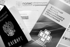 Феодосия. Новость - Медицинская страховка: приём документов продолжается