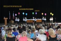 Феодосия. Новость - Новые задачи российского учебного года