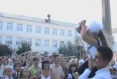Феодосия. Новость - Город встретил новый учебный год