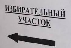 Феодосия. Новость - МЧС проверило избирательные участки
