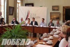 Феодосия. Новость - Министр культуры посетил галерею