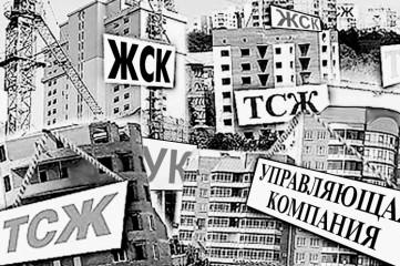 Начальник ФМС Феодосии нужна справка из ЖЭКа