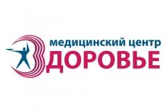 Феодосия. Новость - КТО есть КТО: центр «Здоровье»