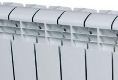Феодосия. Новость - Слив жителями из батарей горячей воды приводит к остановке котельных