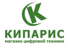 Феодосия. Новость - КТО есть КТО: «Кипарис»,  магазин