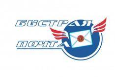 Феодосия. Новость - КТО есть КТО: «Быстрая почта»