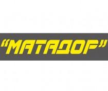 КТО есть КТО: «Матадор»