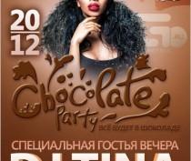 Шоколадные выходные в ночном клубе«Сrocodile»
