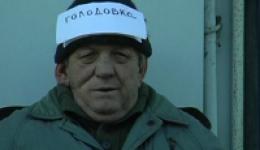 В Феодосии мужчина объявил голодовку из-за отказа суда в предоставлении российского гражданства