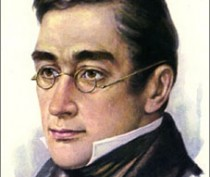 В Феодосии состоится вечер, посвященный 220-летию со дня рождения Александра Грибоедова