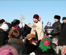 В Феодосии пройдут традиционные Крещенские купания
