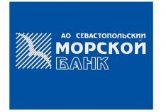 Феодосия. Новость - КТО есть КТО: «Севастопольский Морской банк»