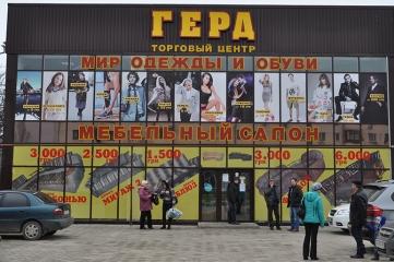 Магазин Феодосия Спортивная Одежда Женская