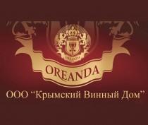 КТО есть КТО: «Крымский винный дом»