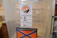Феодосия. Новость - Предпринимателей просят включаться в благотворительную работу по сбору помощи Новороссии