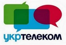 Феодосия. Новость - Феодосийцы всерьёз обеспокоены тем, что не могут произвести абонплату