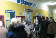 Феодосия. Новость - Феодосийцы по-прежнему жалуются на очереди в городской поликлинике.