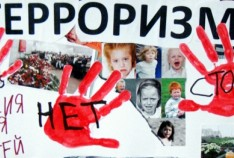 Феодосия. Новость - Профилактика терроризма: это должен знать каждый!
