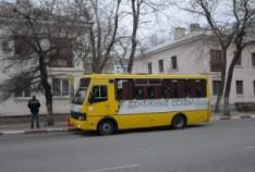 Феодосия. Новость - В Феодосии планируют создать муниципальный автобусный маршрут