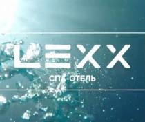 СПА-отель ЛЕКС (LEXX): самый ожидаемый туристический объект Крыма в 2015 году официально открылся в Коктебеле