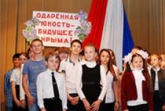 Феодосия. Новость - Феодосия заняла второе место в Крыму по количеству победителей школьных олимпиад
