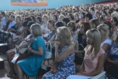 Феодосия. Новость - В Феодосии провели педагогическую конференцию