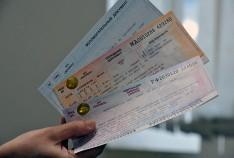 Феодосия. Новость - «Единый» билет в Крым купили 343 тысячи человек - на 65 тысяч больше, чем в 2014 году