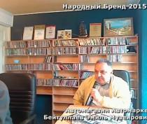 Новости Феодосии: Автомагазин Автомаркет
