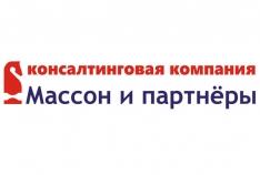 Феодосия. Новость - КТО есть КТО: Массон и Партнеры, консалтинговая компания