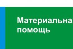 Феодосия. Новость - В Феодосии гражданам из числа депортированных выплатят материальную помощь при строении жилого дома