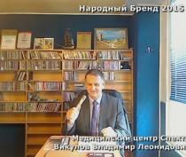 Новости Феодосии: Медицинский центр Спектр