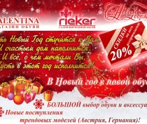Новости Феодосии: Поздравляем с наступающим Новым годом!