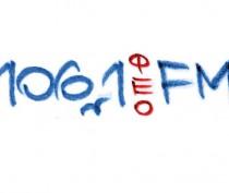 КТО есть КТО: «Феодосийское кадастровое бюро»