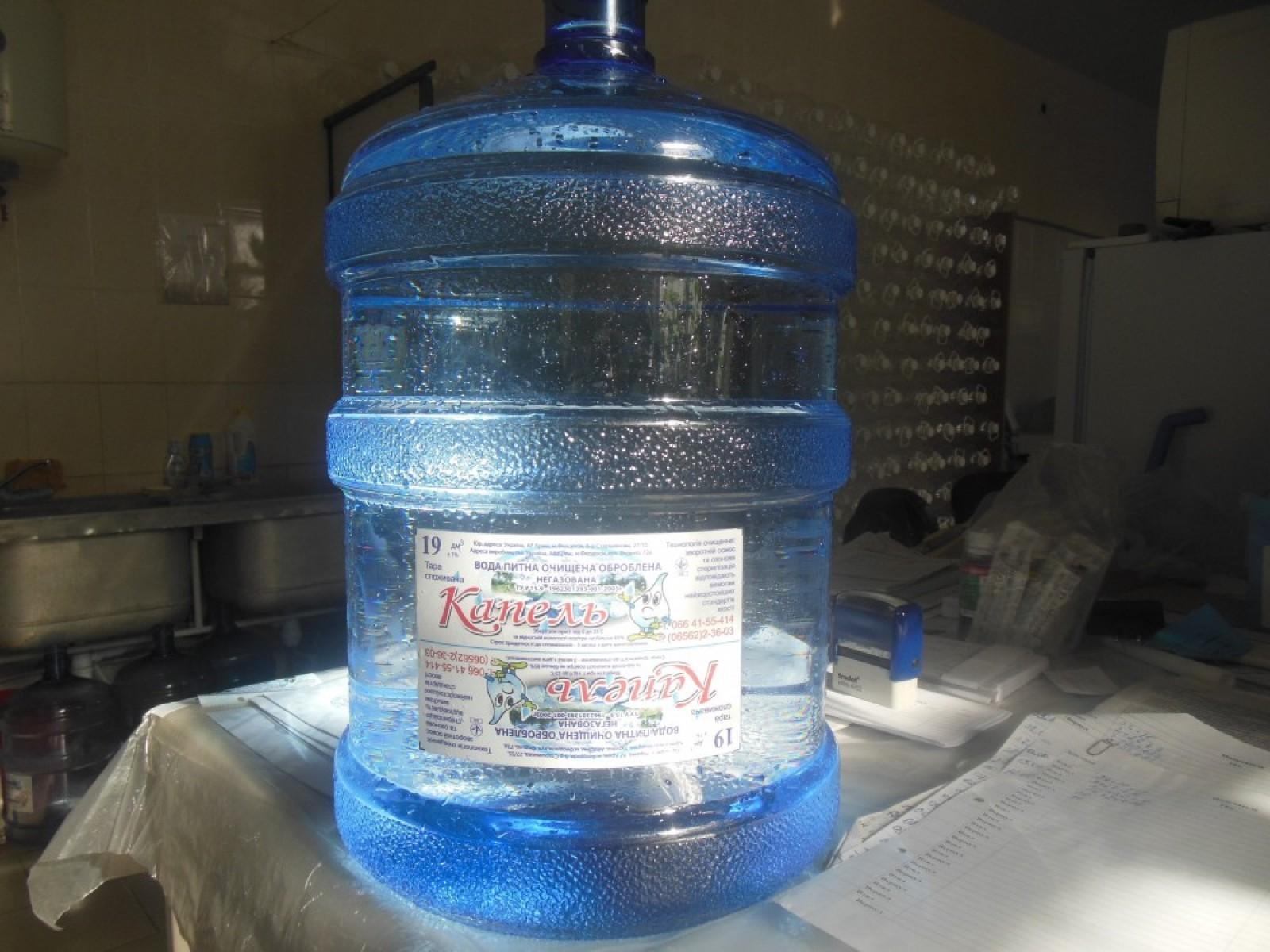 ua Чистая питьевая вода Капель  previous