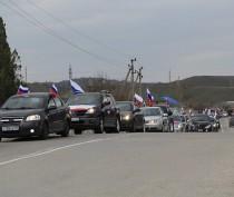 Авто пробег в честь воссоединения Крыма с Россией