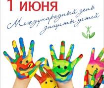 Новости Феодосии: Костюмированное праздничное шествие пройдет в Феодосии в День защиты детей