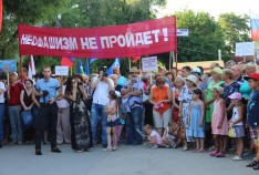Феодосия. Новость - 10 лет анти-НАТО в Феодосии