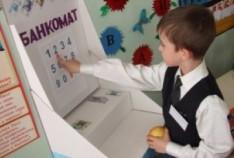 Феодосия. Новость - Прокуратура разъясняет порядок возмещения родительской платы за присмотр и уход за детьми
