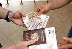 Феодосия. Новость - Уголовная ответственность за фиктивную регистрацию иностранных граждан