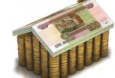 Феодосия. Новость - О способах формирования фонда капитального ремонта в много квартирном доме