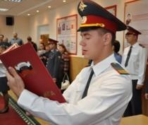 Новости Феодосии: Отдел Министерства внутренних дел РФ по городу Феодосии приглашает на службу