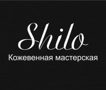 КТО есть КТО: «Кожевенная мастерская Shilo»
