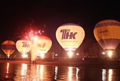 Феодосия. Новость - Приглашение на фестиваль «Воздушное Братство»