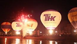 Приглашение на фестиваль «Воздушное Братство»