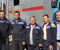 Доска почета ГУП РК «Крымэнерго» г. Феодосии