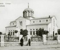 Новости Феодосии: Загадочная смерть епископа Феодосийского и Мариупольского...
