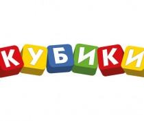 Новости Феодосии: КТО есть КТО: Кубики, Студия детского праздника
