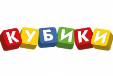 Феодосия. Новость - КТО есть КТО: Кубики, Студия детского праздника