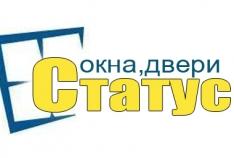 Феодосия. Новость - КТО есть КТО: Статус окна двери