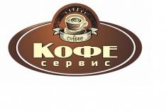 Феодосия. Новость - КТО есть КТО: Группа компаний Кофе Сервис